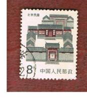 CINA  (CHINA) - SG 3440   - 1986   TRADITIONAL HOUSES: PEKING -  USED - Usati