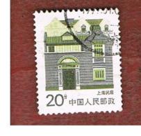 CINA  (CHINA) - SG 3442   - 1986   TRADITIONAL HOUSES: SHANGHAI -  USED - Usati