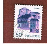 CINA  (CHINA) - SG 3445   - 1986   TRADITIONAL HOUSES: SICHUAN -  USED - Usati