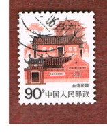 CINA  (CHINA) - SG 3446   - 1986   TRADITIONAL HOUSES: TAIWAN -  USED - Usati