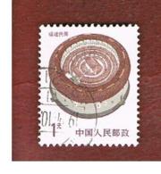 CINA  (CHINA) - SG 3447   - 1986   TRADITIONAL HOUSES: FUJIAN  -  USED - Usati