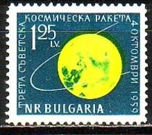 BULGARIA \ BULGARIE / BULGARIEN - 1960 - Lunik III - 1v Dent.** - Bulgarie