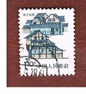 CINA  (CHINA) - SG 3448   - 1986   TRADITIONAL HOUSES: ZHEJIANG  -  USED - Usati