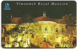 Thailand - LENSO (Chip) - Vimanmek Royal Mansion (Night Time) - 500฿, Used - Thailand