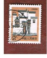 CINA  (CHINA) - SG 3448c   - 1991   TRADITIONAL HOUSES: JIANGXI  -  USED - Usati