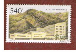 CINA  (CHINA) - SG 4381  - 1999 U.P.U. CONGRESS: CHINESE WALL  -  USED - Usati