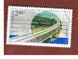 CINA  (CHINA) - SG 4620  - 2001 DATONG RIVER DIVERSION: AQUEDUCT   -  USED - Usati