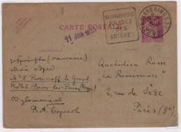 BAINS Les Bains (Vosges), 10 Août 1931, Daguin, Maladies / Des / Artères, Sur EP Paix 40c - 1921-1960: Modern Period