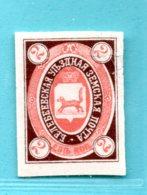 RUSSIA ZEMSTVO BELEBEY 2 KOPEKS MINT 257 - 1857-1916 Empire
