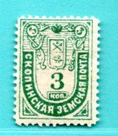 RUSSIA ZEMSTVO SKOPIN 3 KOPEKS MINT 855 - 1857-1916 Empire