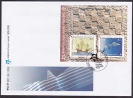 Croatia, 50 Years Of Europa CEPT, S/Sheet, FDC - 2006