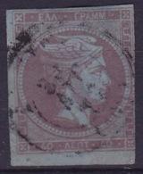 GREECE 1872-76  Large Hermes Meshed Paper Issue 40 L Violet Vl. 56 - Gebruikt