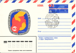 USSR Postal Stationery Cover RED CROSS 20-4-1982 - Red Cross
