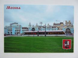 Russia Moscow Tverskaya Zastava Square Belorussky Railway Station W Tram Modern PC - Tramways