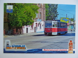 Ukraine. Mariupol Tram Modern PC From Big Set - Tramways