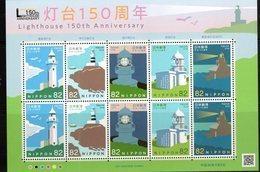 JAPAN, 2018,MNH,  LIGHTHOUSES, SHIPS, SHEETLET - Lighthouses
