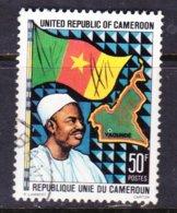 CAMERUN, USED STAMP, OBLITERÉ, SELLO USADO - Camerun (1960-...)