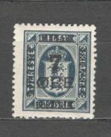 Denmark - 1926 Mino 165 MNH** - Nuovi