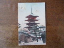 PAGODA AT YASAKA KYOTO - Kyoto