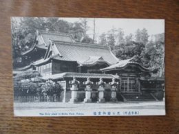 THE HOLY PLACE IN SHIBA PARK, TOKYO - Tokyo