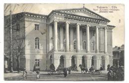 RUSSIE - TIFLIS - Séminaire Russe - Russie