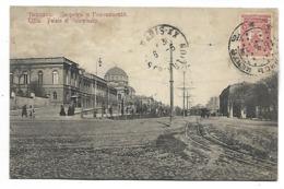 RUSSIE - TIFLIS - Palais Et Golowinsky - Russie