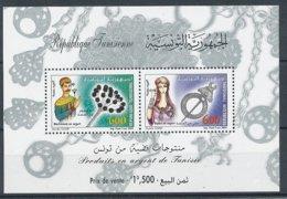 2003, Tunisie, Tunisia Feuillet Neuf - Bijoux En Argent, Silver. - Tunisie (1956-...)