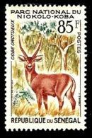 SENEGAL 203** 85f  Parc National Du Niokolo Cobe Onctueux - Sénégal (1960-...)