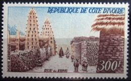 COTE D'IVOIRE                   P.A 35                    NEUF** - Côte D'Ivoire (1960-...)