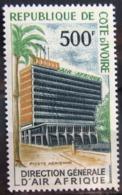 COTE D'IVOIRE                   P.A 37                    NEUF** - Côte D'Ivoire (1960-...)