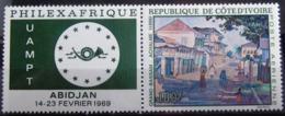 COTE D'IVOIRE                   P.A 41                    NEUF** - Côte D'Ivoire (1960-...)