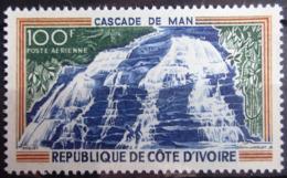 COTE D'IVOIRE                   P.A 45                    NEUF** - Côte D'Ivoire (1960-...)