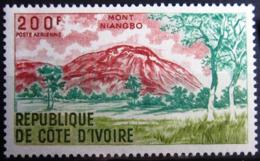COTE D'IVOIRE                   P.A 46                    NEUF** - Côte D'Ivoire (1960-...)