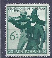 190032079  ALEMANIA  IMPERIO  YVERT   Nº   817  */MH   (NO GUM) - Alemania