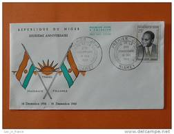 FDC Niger Président Hamani - Niger (1960-...)
