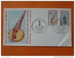 FDC Senegal Festival Mondial Des Arts Nègres - Sénégal (1960-...)