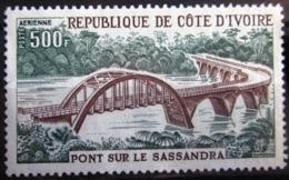COTE D'IVOIRE                   P.A 63                    NEUF SANS GOMME - Côte D'Ivoire (1960-...)