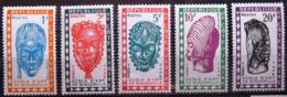 COTE D'IVOIRE                   TAXE 24/28                    NEUF** - Côte D'Ivoire (1960-...)