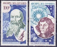 Comores 1973 Hansen Et Copernic Série Complète Yv A55-A56, Mi 160-161 Oblitéré O - Comoro Islands (1950-1975)