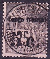 "Congo Francais 1892 Yv 4, Mi 4 II Cachet ""Libreville"" Oblitéré O, Je Vends Ma Collection! - Französisch-Kongo (1891-1960)"