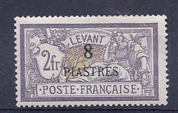 190032096  LEVANT  FR  YVERT   Nº  22  */MH - Levant (1885-1946)