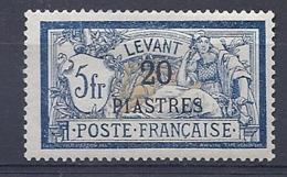 190032097  LEVANT  FR  YVERT   Nº  23  */MH - Levant (1885-1946)