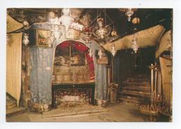 Palestine: Cisjordanie, Bethleem, Bet Lehem, Bethlehem, The Nativity Church, Eglise De La Nativite (19-1790) - Palästina
