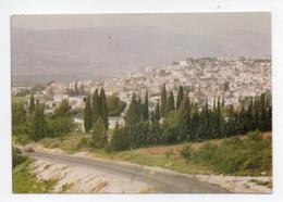 Palestine: Cisjordanie, Bethleem, Bet Lehem, Bethlehem, General View Of The City (19-1791) - Palästina