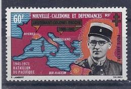 190032100  NUEVA CALEDONIA  YVERT   AEREO  Nº  121  **/MNH - Nueva Caledonia