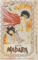 TC Ancienne Japon / 110-011 - MANGA - MADARA By SHO-U TAJIMA - ANIME Japan Phonecard - BD COMICS TK * MOVIC * - 11644 - BD