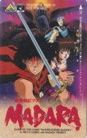 TC Ancienne Japon / 110-011 - MANGA - MADARA By SHO-U TAJIMA - ANIME Japan Phonecard - BD COMICS TK  - 11645 - BD