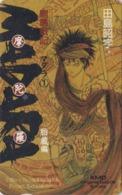 Télécarte Ancienne Japon / 110-011 - MANGA - MADARA 1/5 By SHO-U TAJIMA - ANIME Japan Phonecard  - Scheda Tel. - 11649 - Fumetti