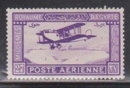 EGYPT Scott # C1 MH - Airmail - Egypt