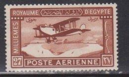 EGYPT Scott # C2 MH - Airmail - Egypt